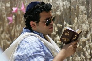 Jewish family trips to Israel