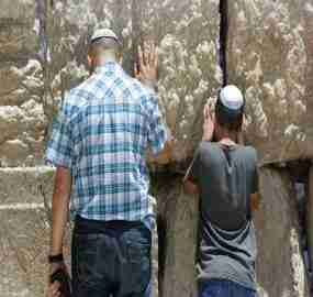 Planning a Bar Mitzvah in Israel