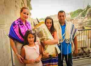 Bat Mitzvah in Israel - Highlights - Western Wall