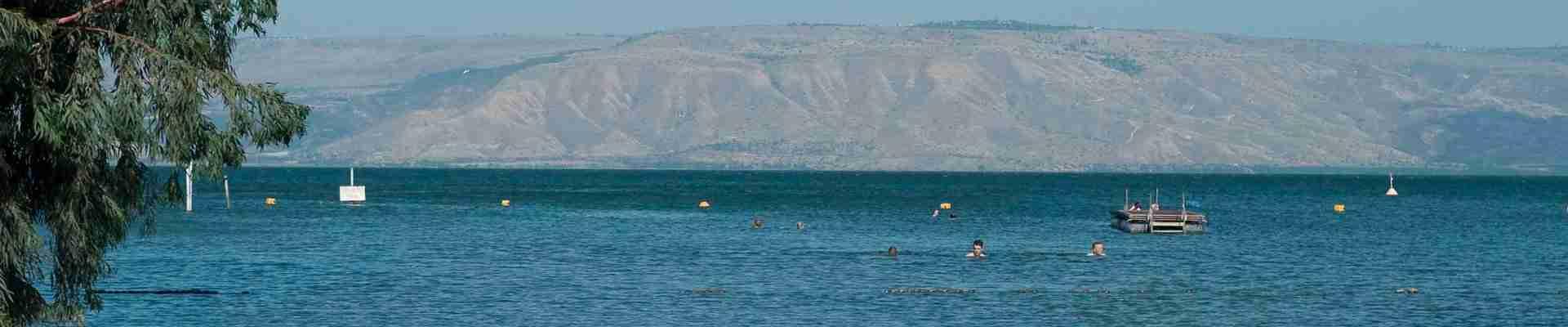 Kibbutzim to Visit in Israel nof ginosar