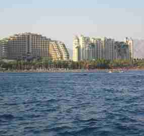 Family Trip to Eilat, Israel