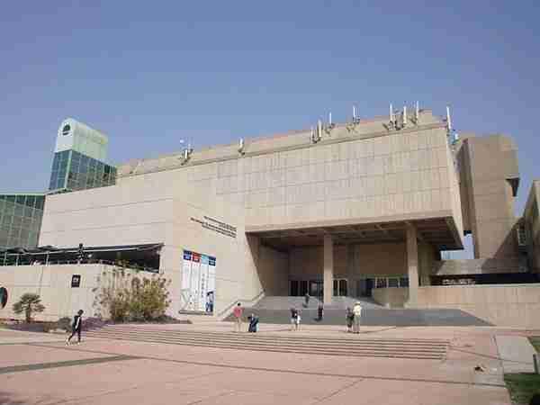 Diaspora Museum