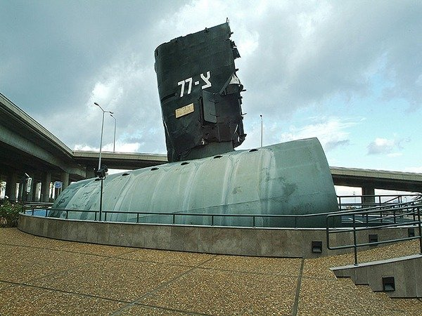 Haifa Naval Museum