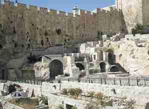 Davidson Center - Bat Mitzvah Tours in Israel