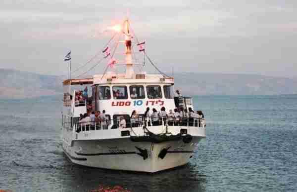 Kinneret Boat Ride