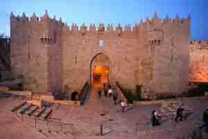 Day tours in Israel  Jerusalem
