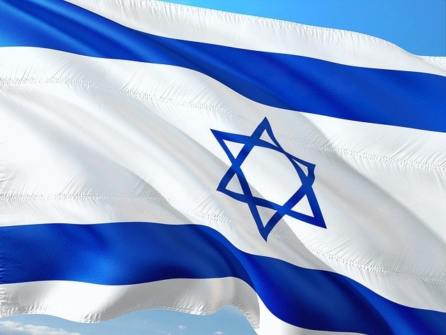 Yom Haatzmaut, The Israeli 4th of July