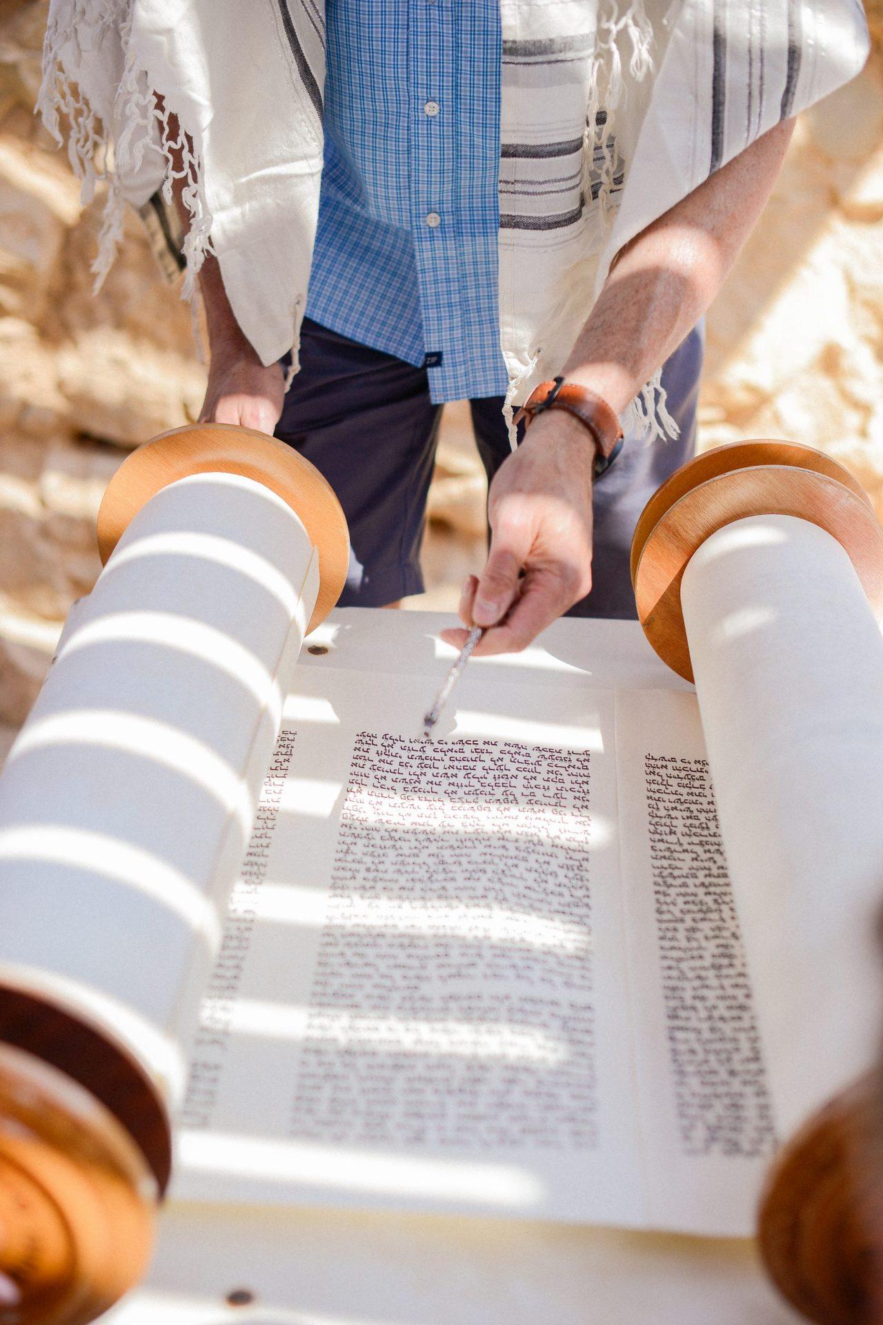 B'nei Mitzvah in Israel — Choosing a Venue