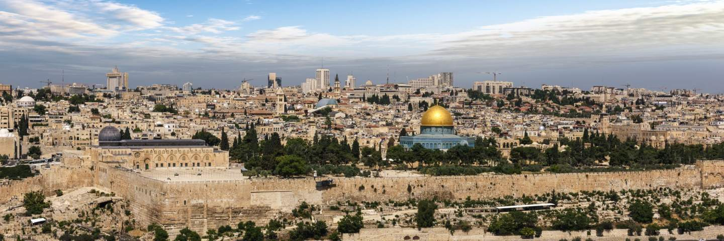 Create your unforgettable trip to Israel